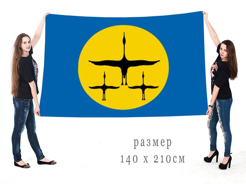 Большой флаг Нанайского муниципального района
