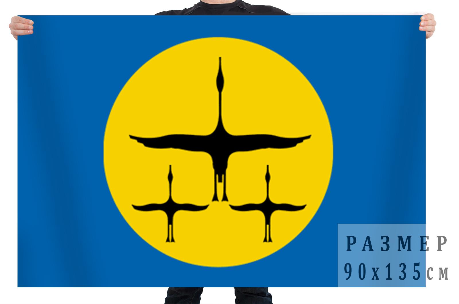 Флаг Нанайского муниципального района
