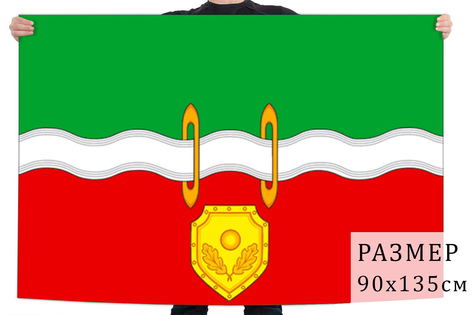 Флаг Наро-Фоминска | Печать и изготовление флагов