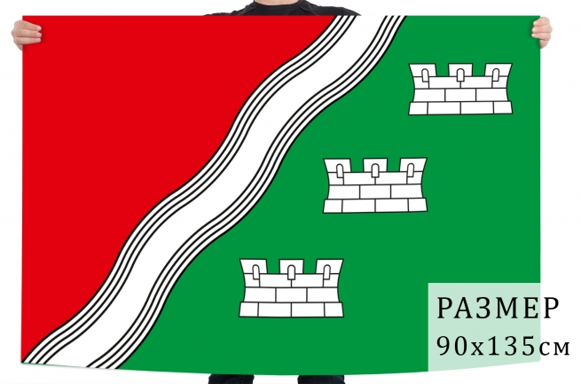 Флаг Наро-Фоминского района