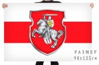 Флаг Народной Республики Беларусь с Погоней