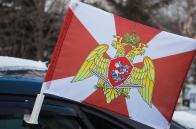 Флаг Нацгвардии РФ