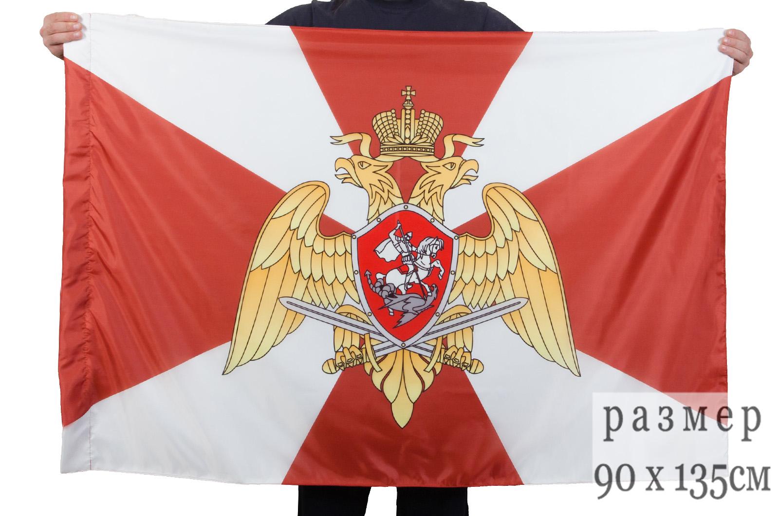 Флаг Нацгвардии России | Купить флаги Нацгвардии РФ нового образца