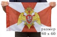 Флаг Нацгвардии России