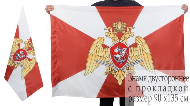 Флаг Нацгвардии России - купить в военторге Военпро