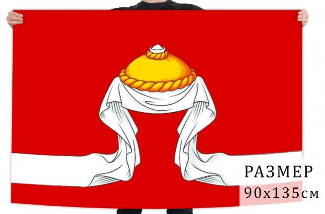 Флаг Назаровского района