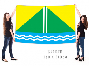 Большой флаг Называевского района