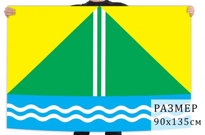Флаг Называевского района