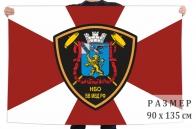 Флаг НБО внутренних войск МВД Российской Федерации