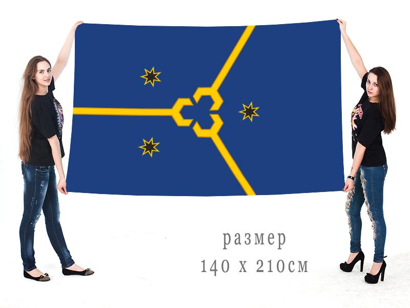 Большой флаг Нефтекамска