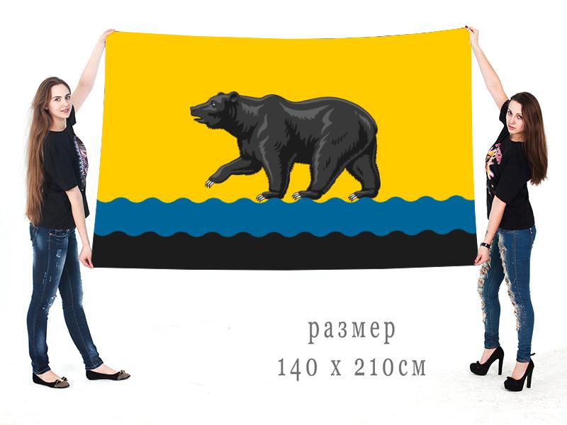 Большой флаг Нефтеюганска