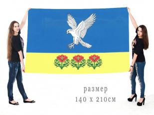 Большой флаг Нехаевского муниципального района