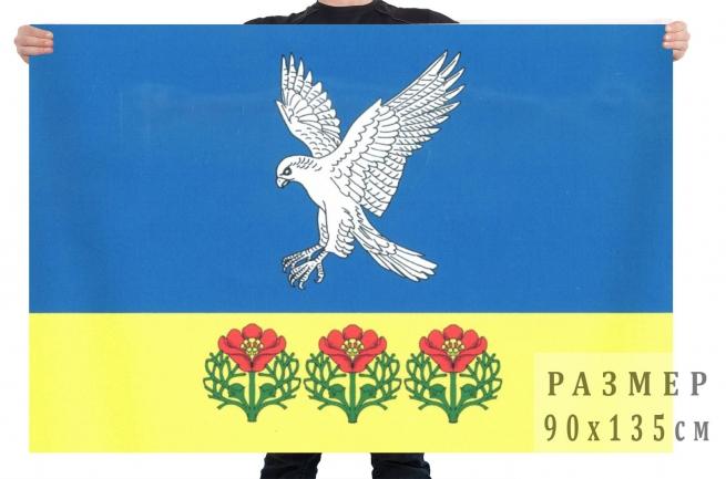 Флаг Нехаевского муниципального района