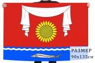 Флаг Неклиновского района