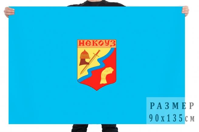 Флаг Некоузского района