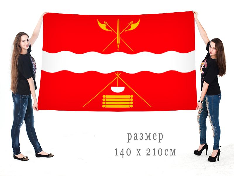 Большой флаг Некрасовского района