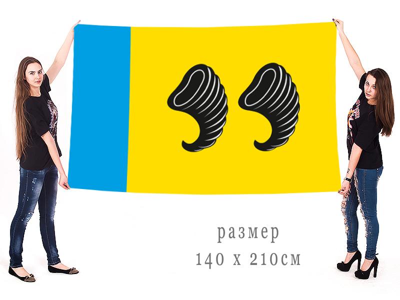 Большой флаг Нерехтского района