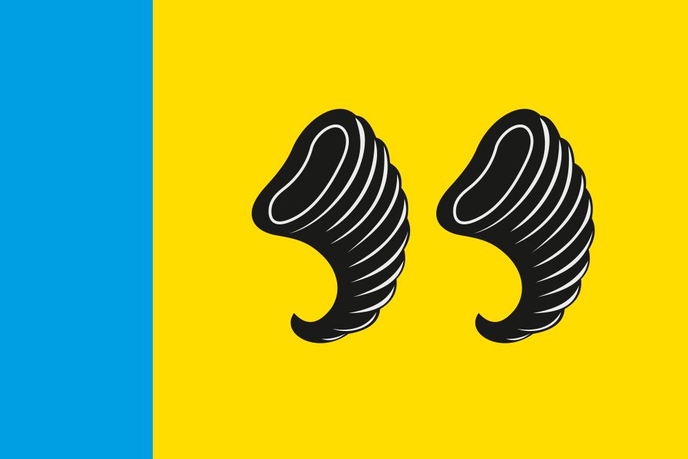 Флаг Нерехтского района