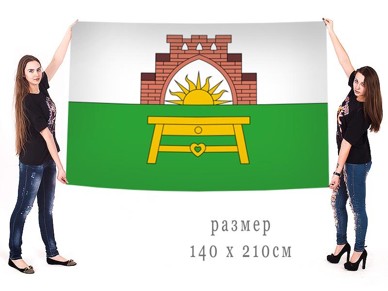 Большой флаг Нестеровского района Калининградской области
