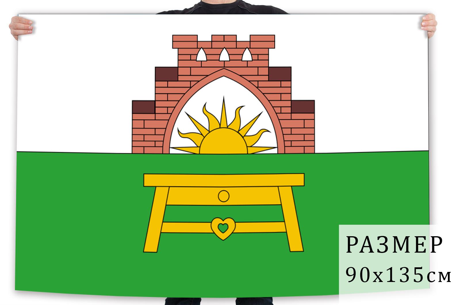 Флаг Нестеровского района Калининградской области