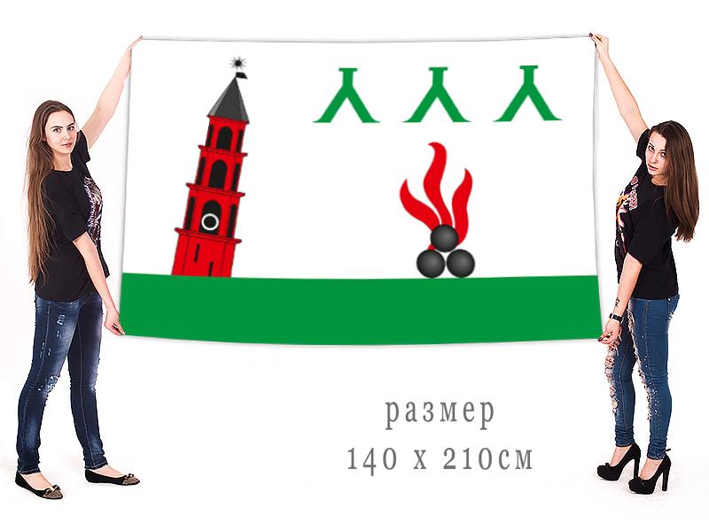 Большой флаг Невьянска