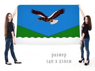 Большой флаг Николаевского района Хабаровского края