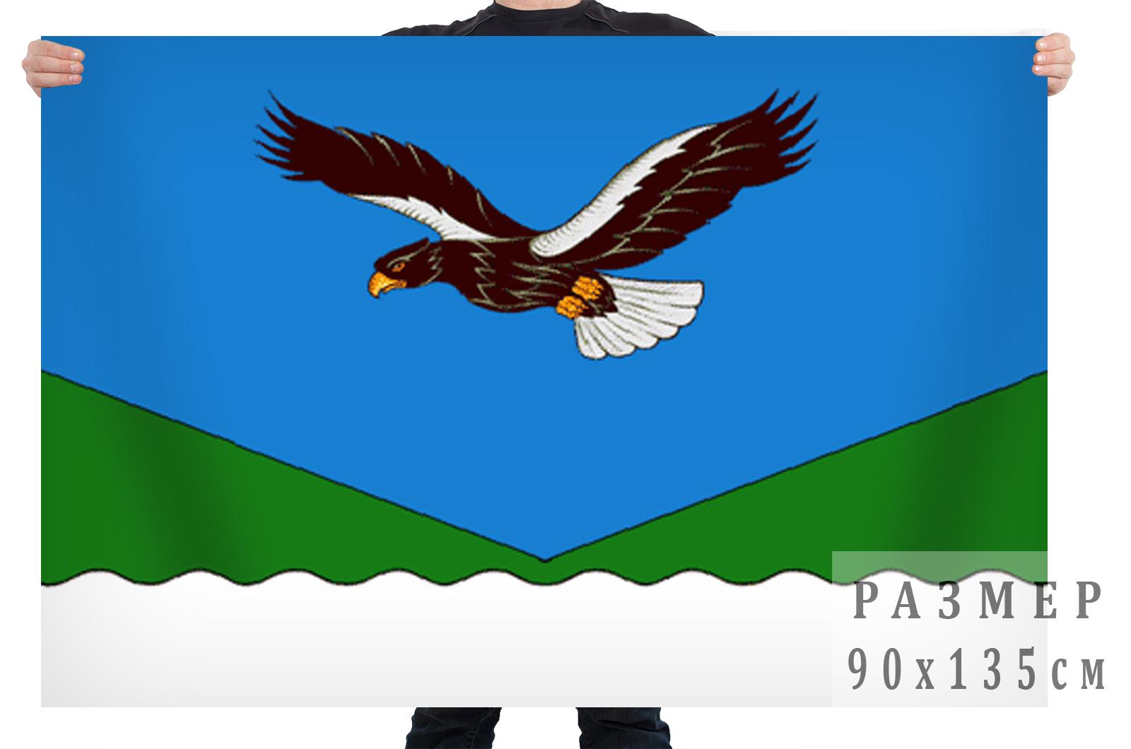 Флаг Николаевского района Хабаровского края