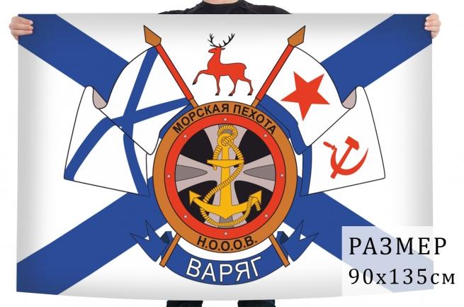 """Флаг Нижегородской ООВ Морской пехоты """"Варяг"""""""