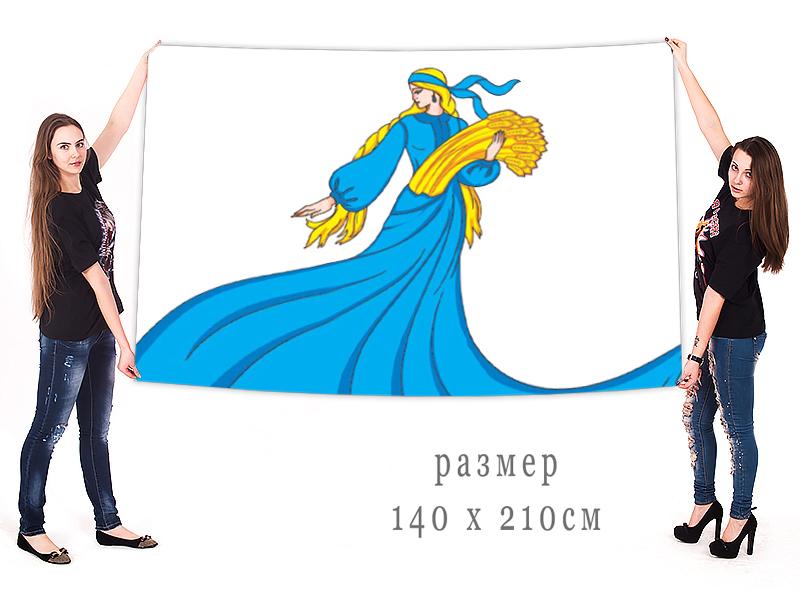 Большой флаг Нижнедевицкого муниципального района