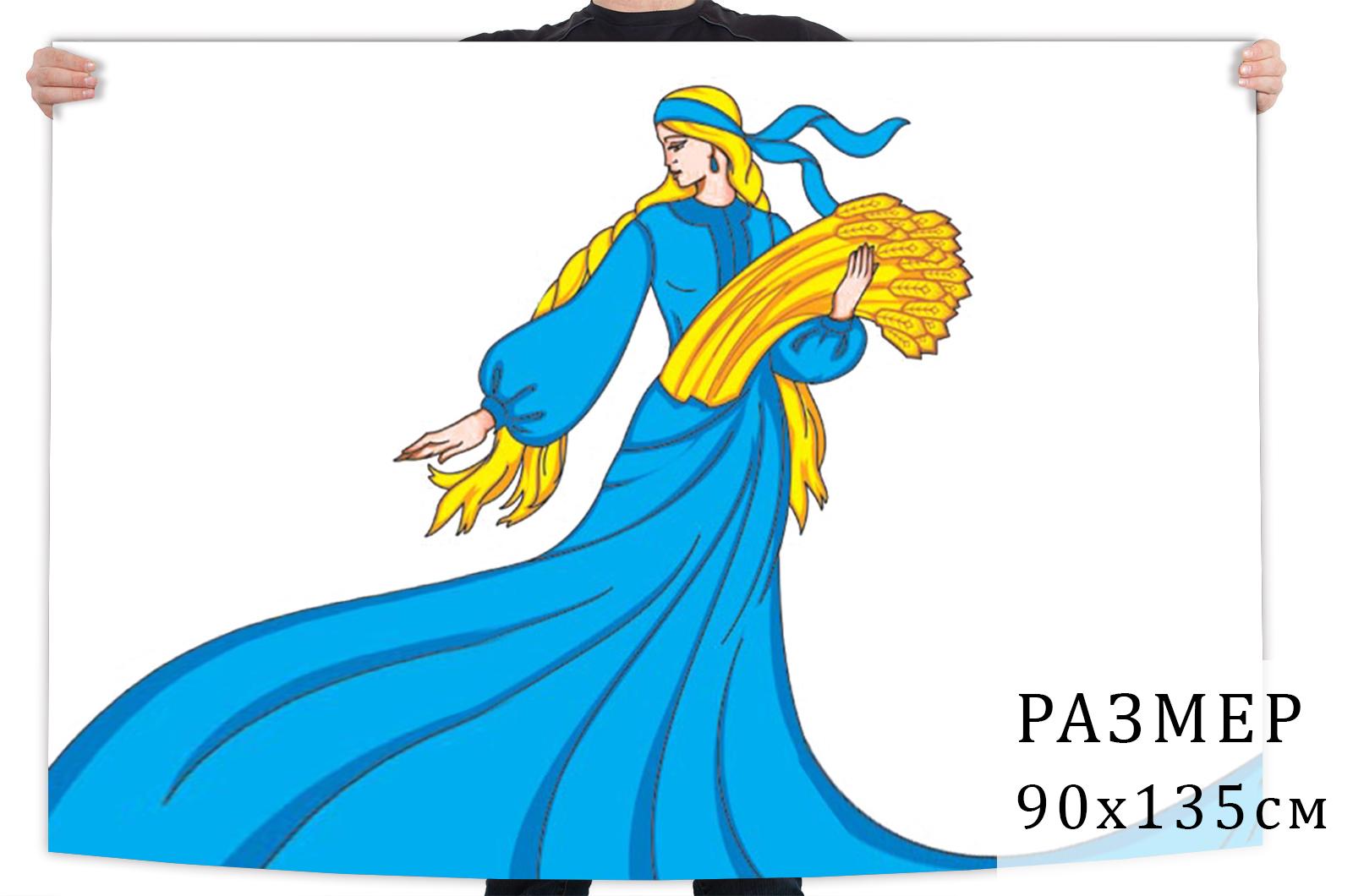 Флаг Нижнедевицкого муниципального района