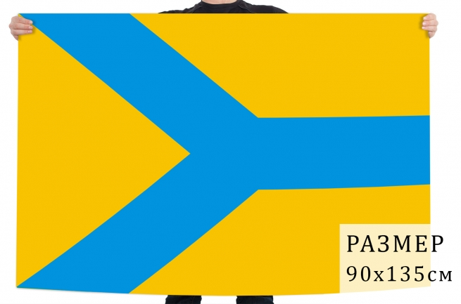 Флаг Нижнегорского района