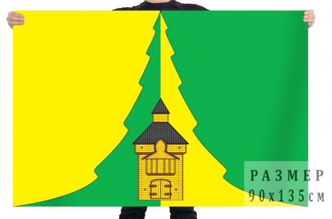 Флаг Нижнеилимского района