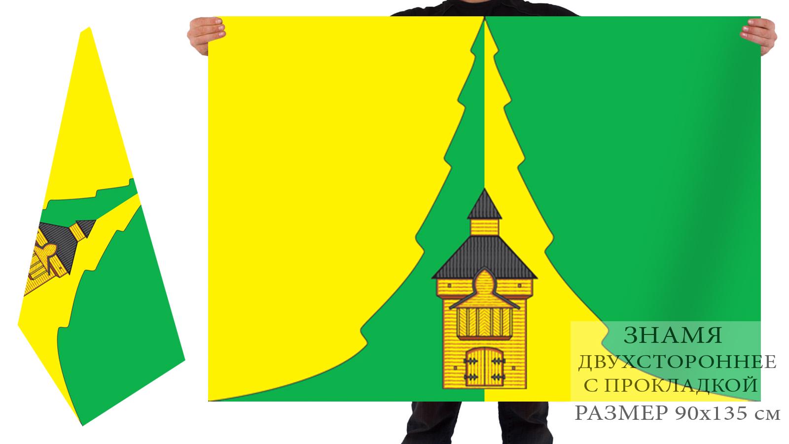 Купить флаг Нижнеилимского района