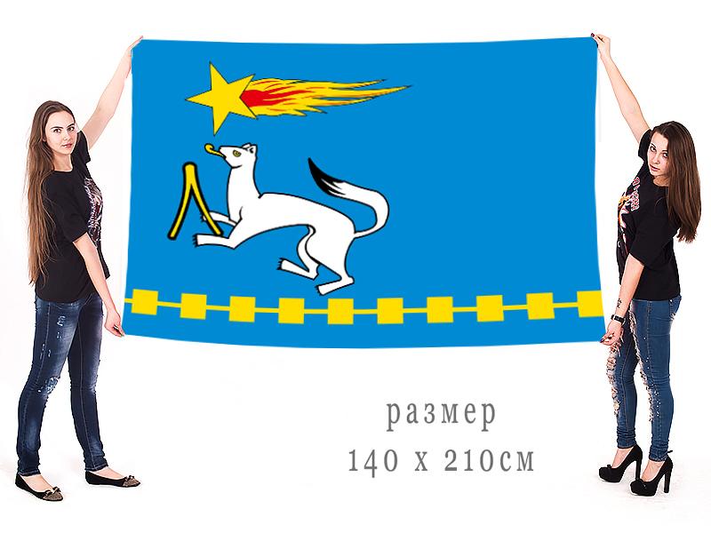 Большой флаг Нижней Салды