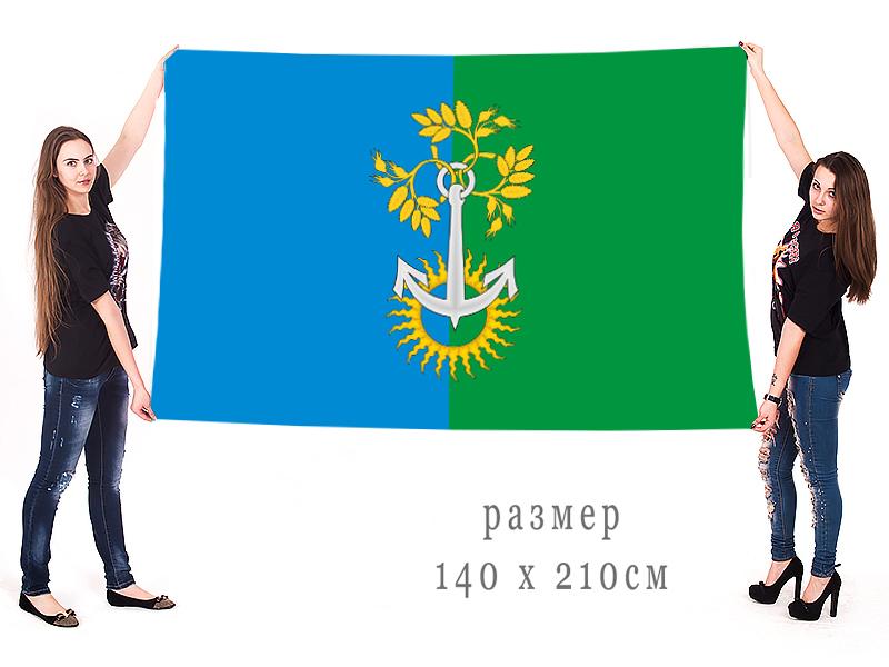 Большой флаг Нижней Туры