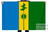 Флаг Нижнекамска