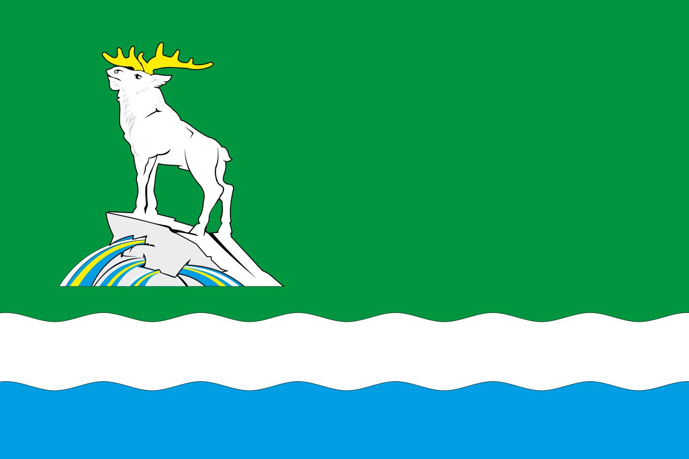 Флаг Нижнесергинского района