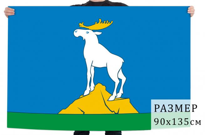 Флаг Нижних Серёг
