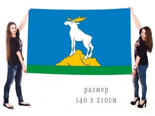 Большой флаг Нижних Серёг