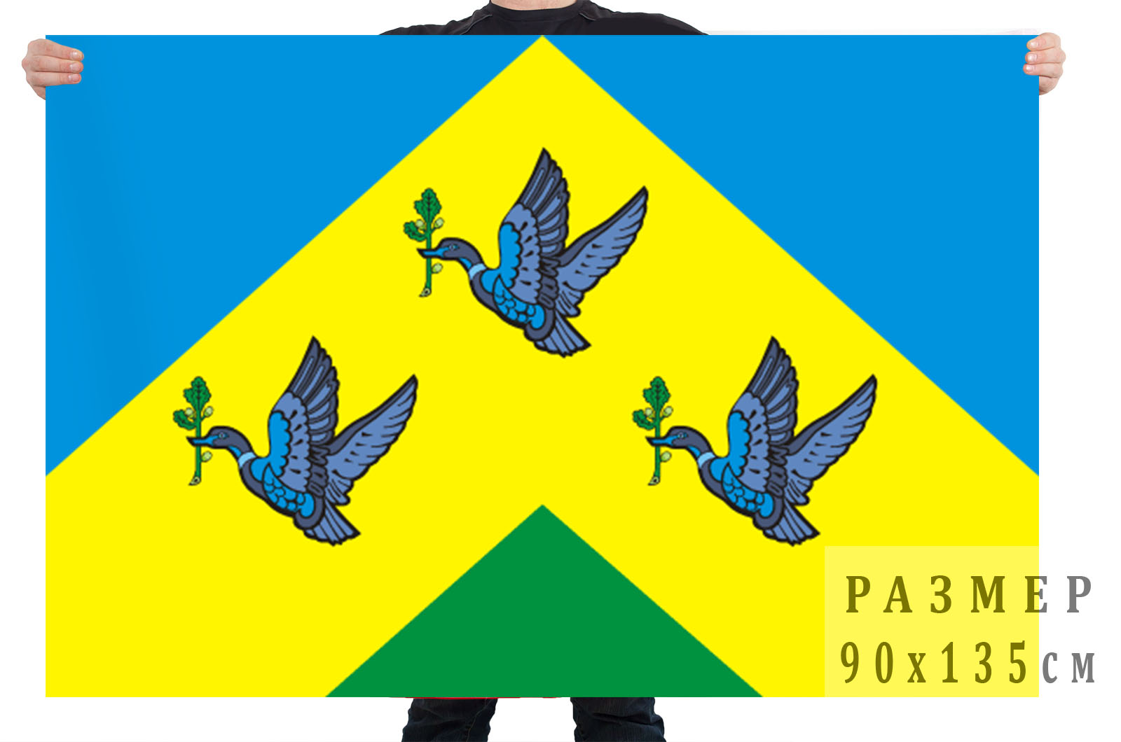 Флаг Новочебоксарска