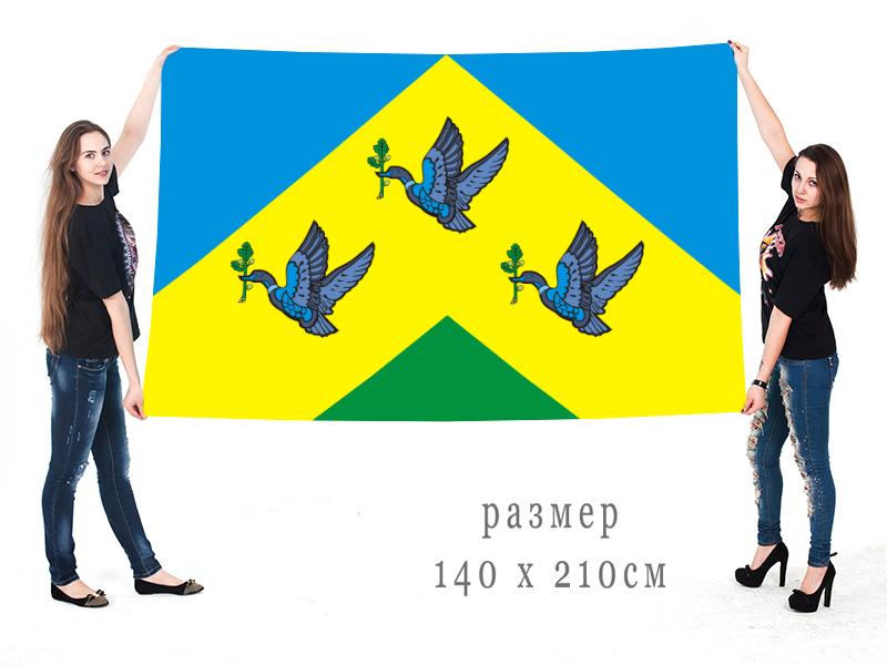 Большой флаг Новочебоксарска