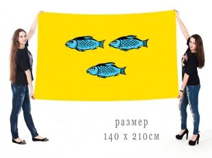 Большой флаг Нового Оскола, Новооскольского городского округа и Новооскольского района