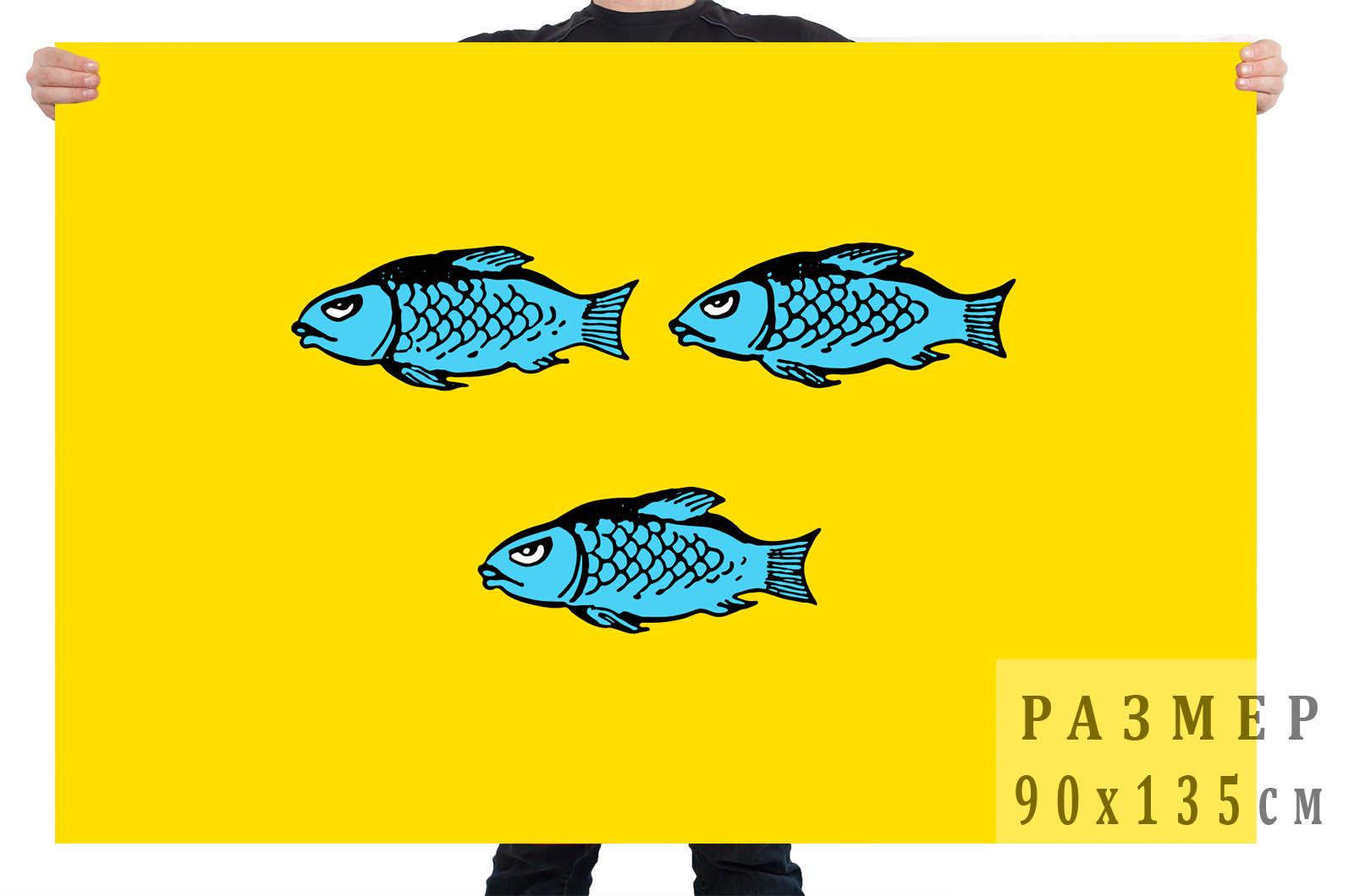 Флаг Нового Оскола, Новооскольского городского округа и Новооскольского района