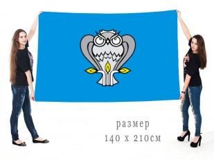 Большой флаг Нового Уренгоя