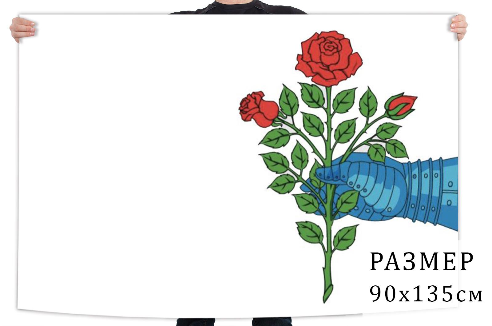 Флаг Новохаритоновского