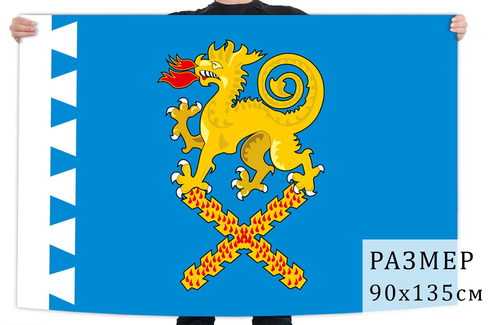 Флаг Новой Ляли