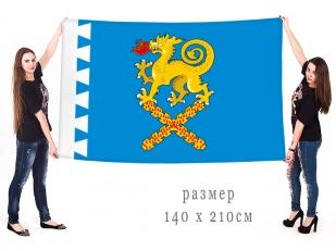 Большой флаг Новой Ляли