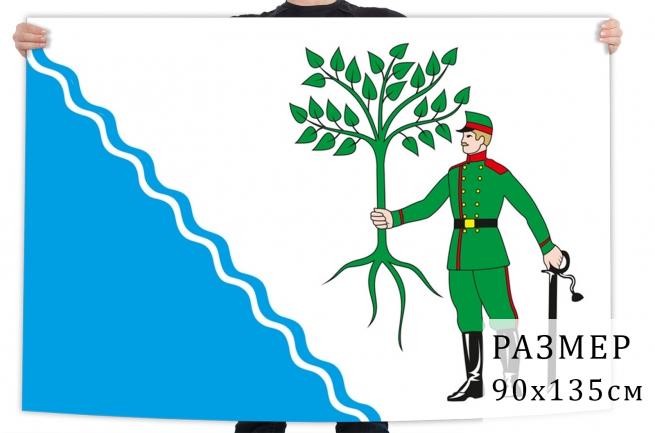 Флаг Новокубанска