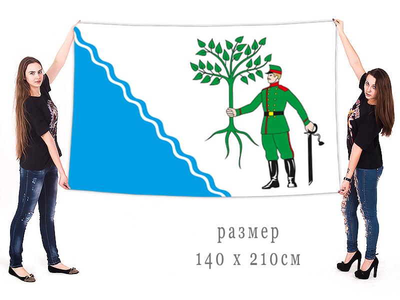 Большой флаг Новокубанска