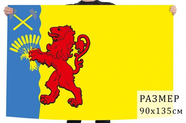 Флаг Новокубанского района